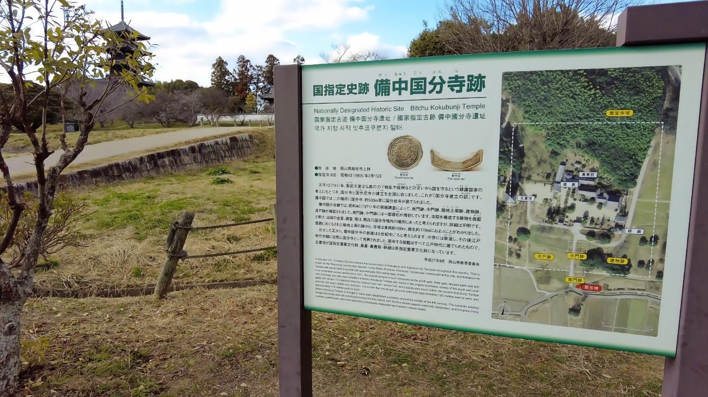 天平13年 741 に聖武天皇の指示で建てられた