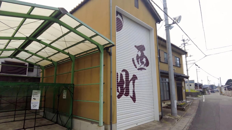 西条市はだんじりが有名で その倉庫が各地に点在する