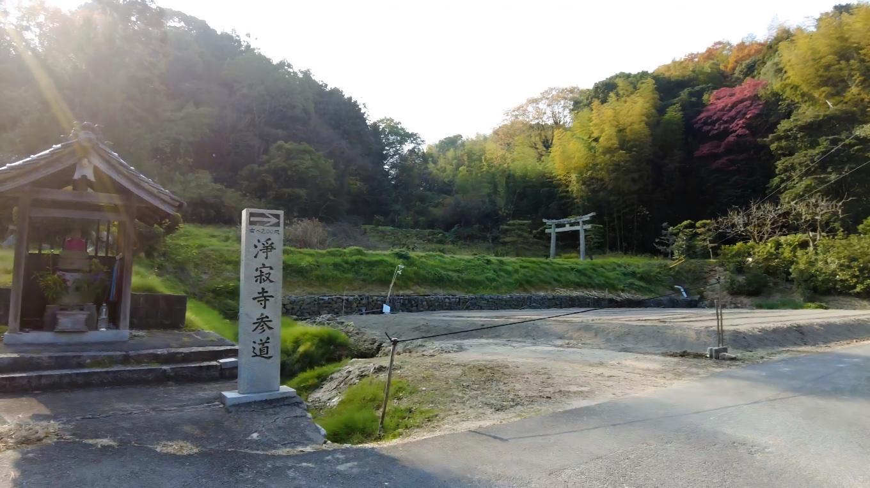 浄寂寺の参道前を通過