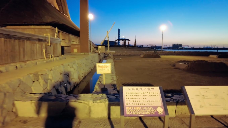 宇多津町は塩田の町で その塩田を復元して展示してある