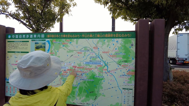 まず 観光案内看板でルートを確認