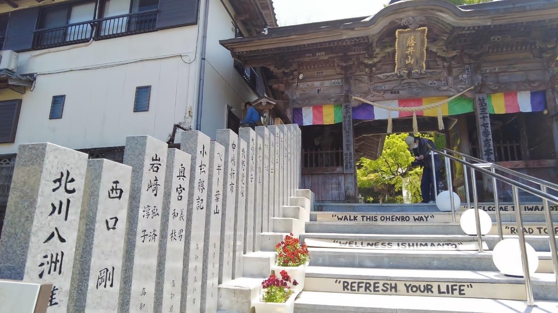 ナウい お寺になり ヨガやカフェなど ヤング が集まる施策も積極的に打っている