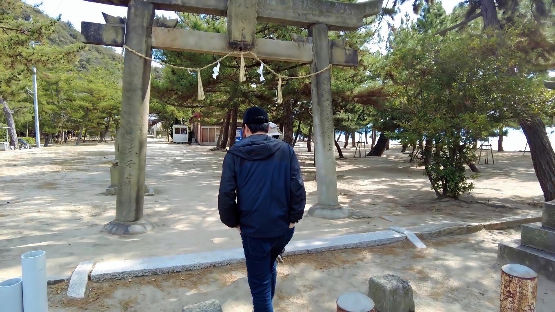 まず 渋川八幡宮 しぶかわはちまんぐう に参拝した