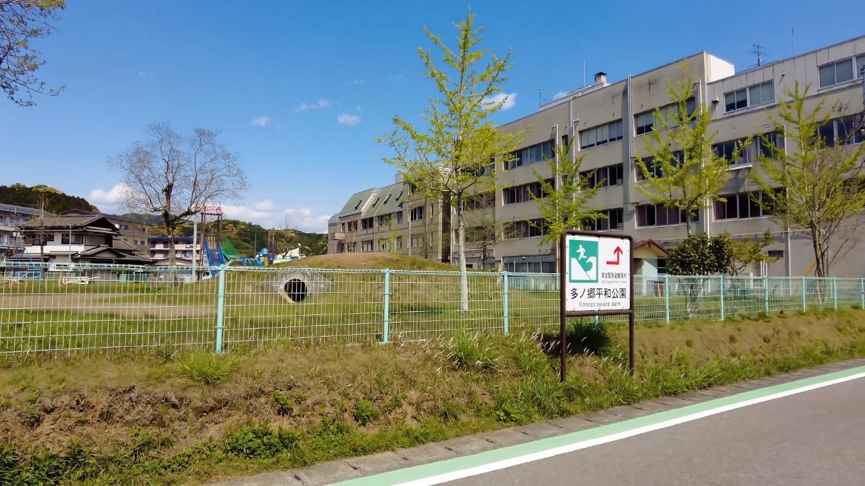 多ノ郷平和公園を通過