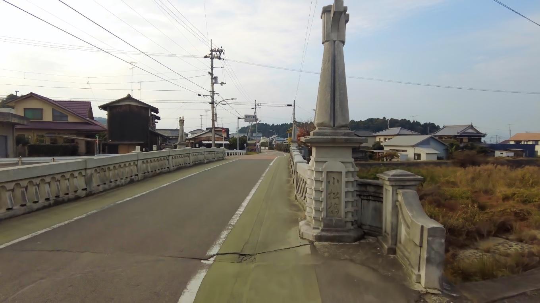 小松橋という趣のある橋