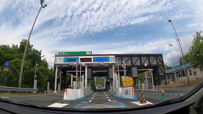 この日は自宅を車で出発し 土佐ICから高知自動車道に乗る