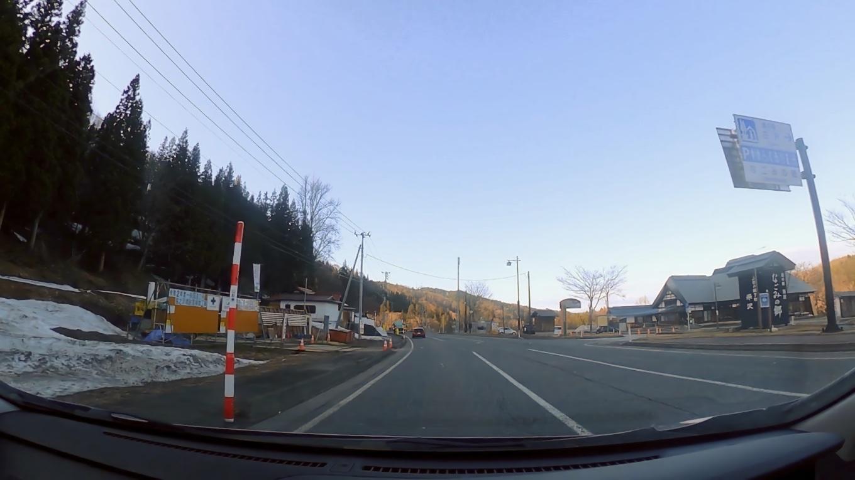 道の駅を通過