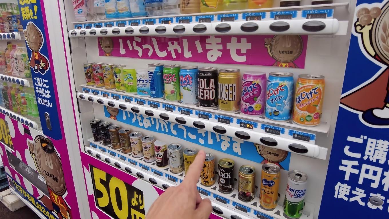 自動販売機のジュースがなんと50円