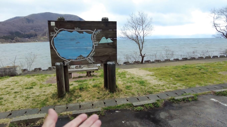 湖のはずだが この日は強風のためサーフィンができそうな波が立っていた