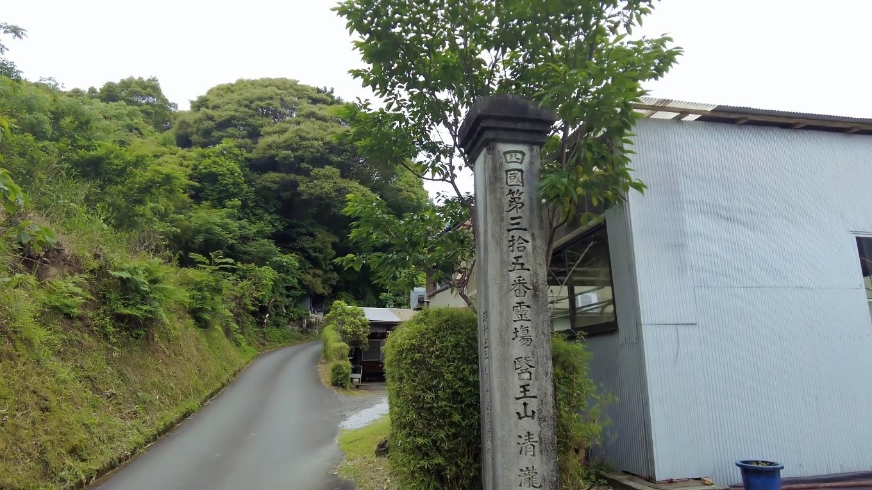 清滝寺の入口を通過