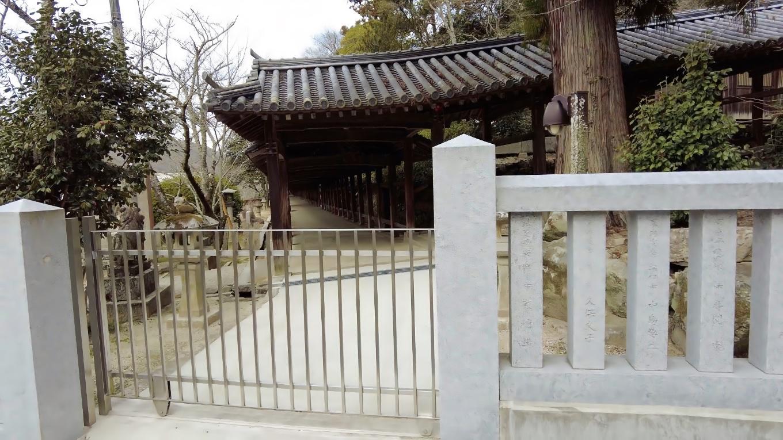と思ったら これは吉備津神社の一番奥にある摂社だった