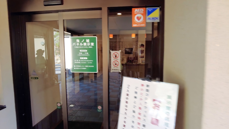 鬼城山ビジターセンターにはパネル展示がある