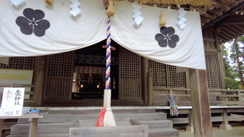 そこから 秦神社の名が付いた