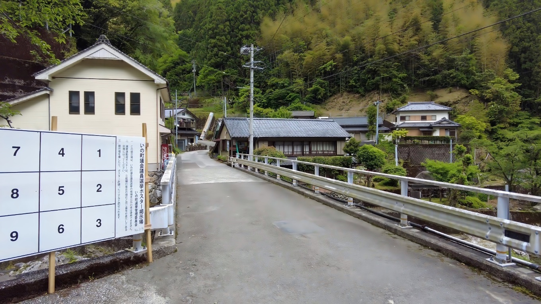 樅ノ木簡易郵便局を通過
