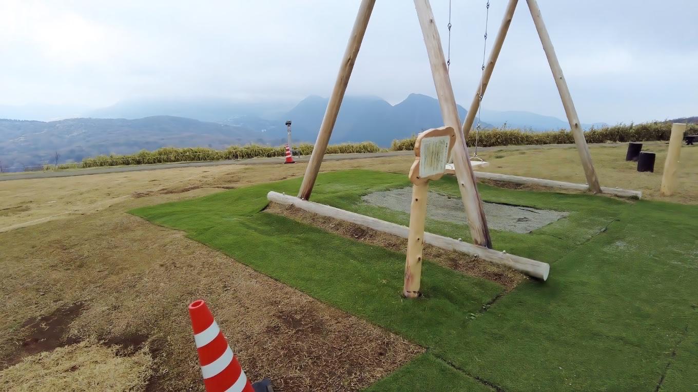 公園に 箱根のぶらんこ というブランコがあった