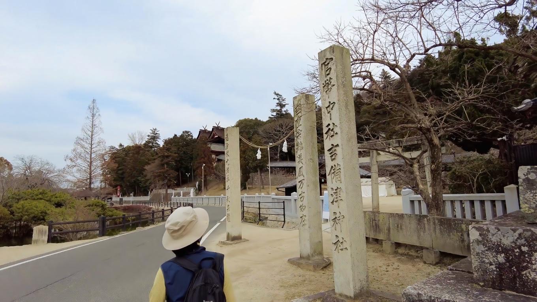 吉備津神社に到着