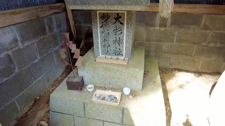 大杉神社に参拝