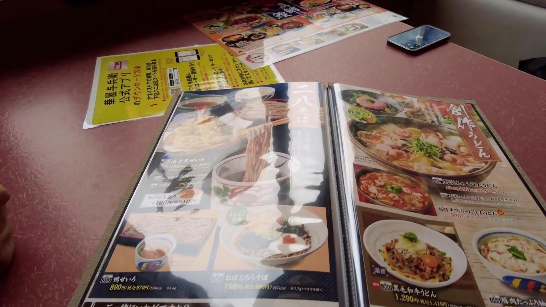 和食ファミリーレストランなので うどんやそばのセットが多いかもしれない