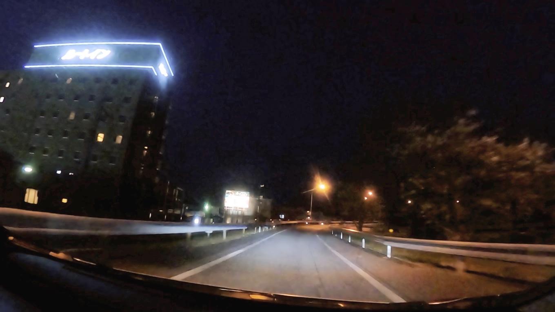 琵琶湖からはるばる走ってきたので 到着時には日も暮れてきていた