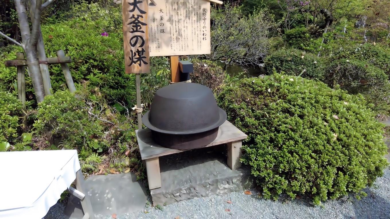巨釜の煤 おおがまのすす は 火防守になるという