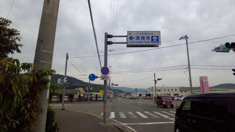 前回ここを歩いた時はとても蒸し暑く 清滝寺に行くことを断念した