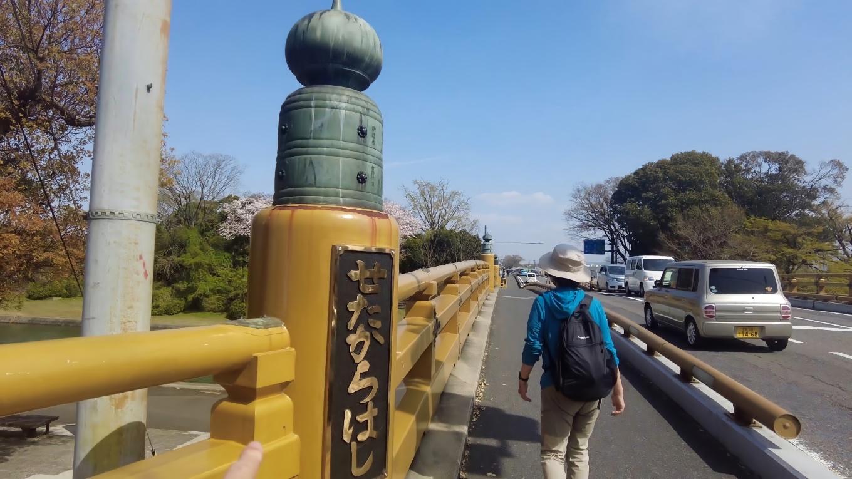 日本三大名橋の一つとされている