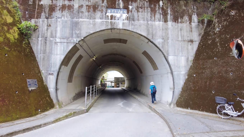 参拝を終え 国光トンネルを抜けて進む