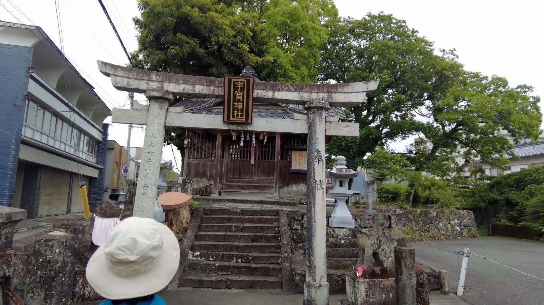 宇賀神社 うがじんじゃ に参拝する