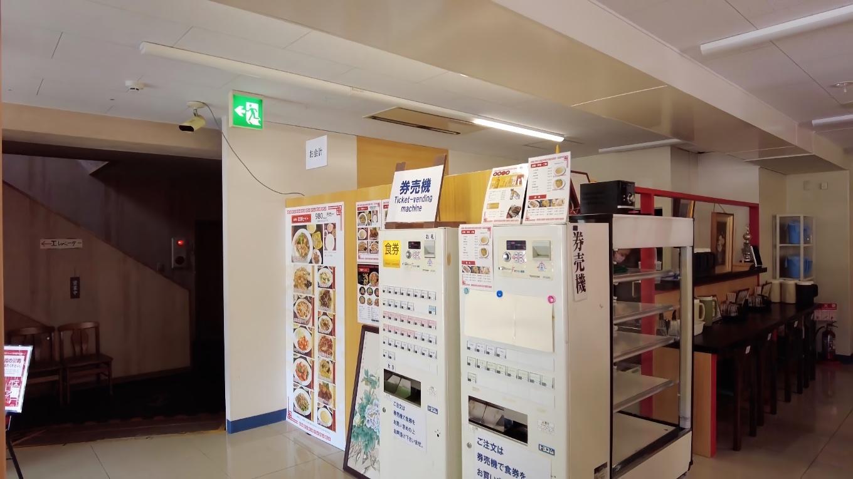 店内に入ると券売機があり ここでチケットを買ってから着席するシステム
