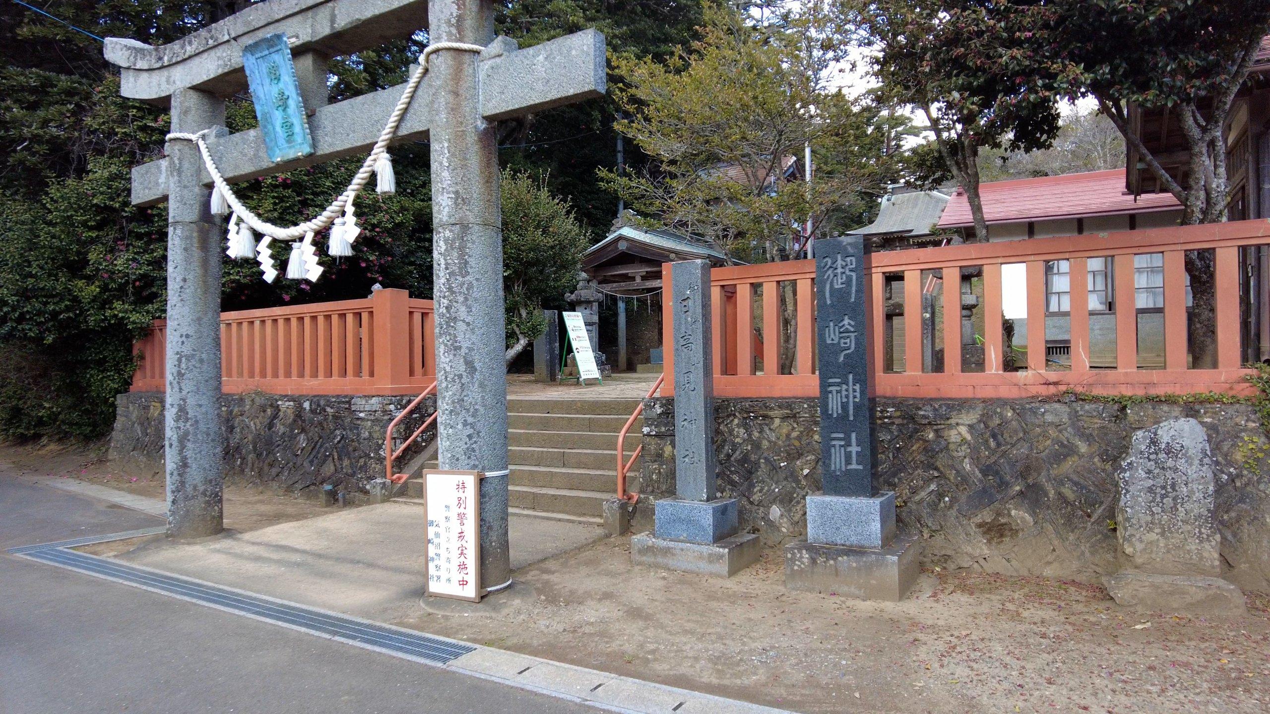 御崎神社 おさきじんじゃ は 宮城県気仙沼市唐桑町崎浜 みやぎけんけせんぬましからくわちょうさきはま にある神社だ