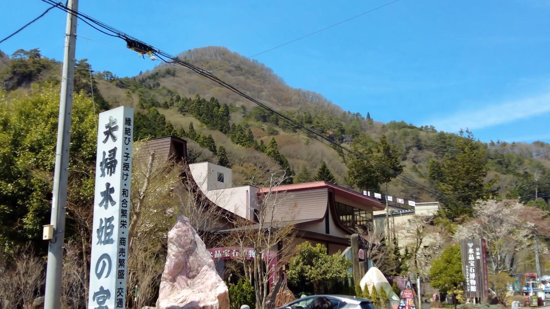 昇仙峡ロープウェイ仙娥滝駅 せんがたきえき にやってきた