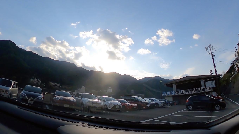 この日泊まる小川屋の駐車場に車を停める
