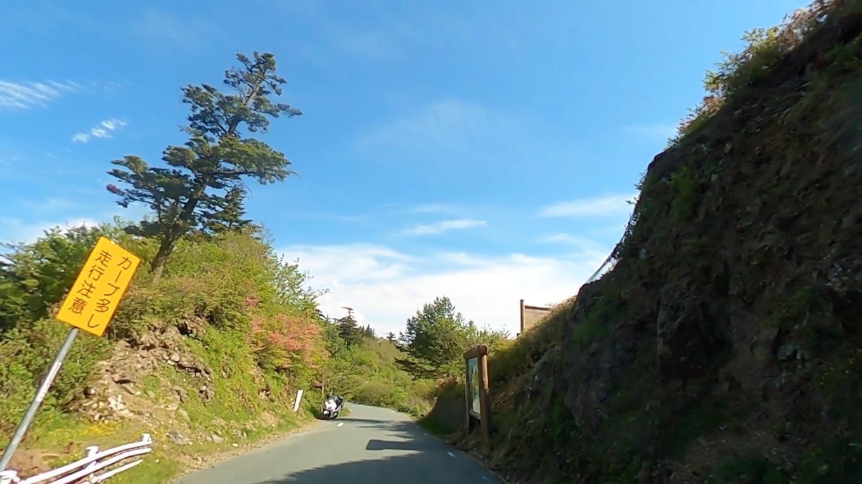 瓶ヶ森 かめがもり 登山口付近が最高地点で 標高は1690mにもなる