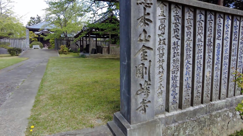 金剛峰寺といい 地蔵寺の奥の院の羅漢堂 五百羅漢 がある