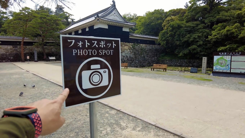 高知城に向かう
