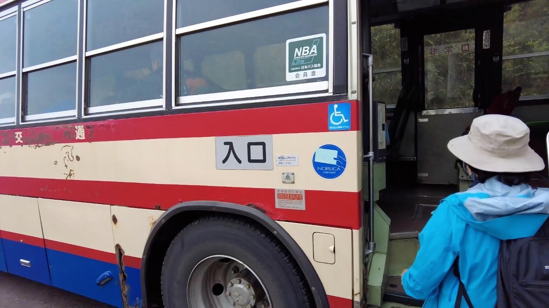 送迎バスに乗り込む