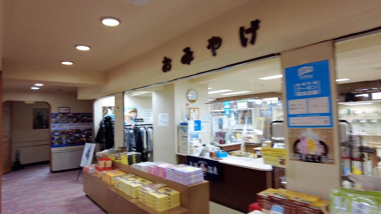 館内には土産物店