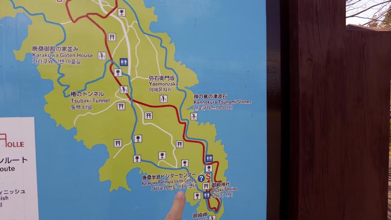 まずここを観光し そのあと御崎神社 おさきじんじゃ に向かうことにした
