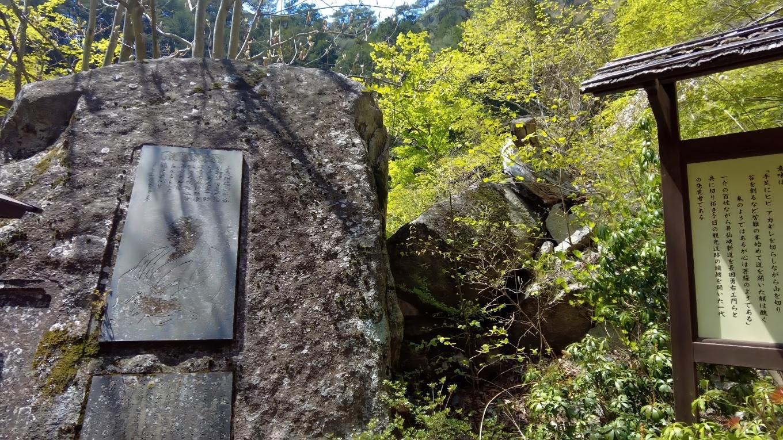 長田円右衛門 おさだえんえもん の碑が建っていた