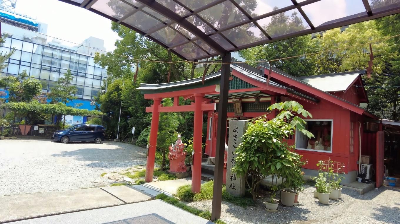よさこい稲荷神社