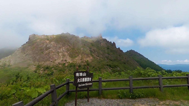 なんとか有珠山火口原展望台までたどり着けた