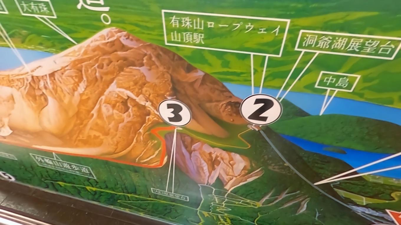 ロープウェイチケット売り場に 有珠外輪山遊歩道の地図が掲示されていたので ルートを確認