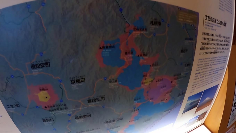 ここは支笏洞爺国立公園 しこつとうやこくりつこうえん に指定されている