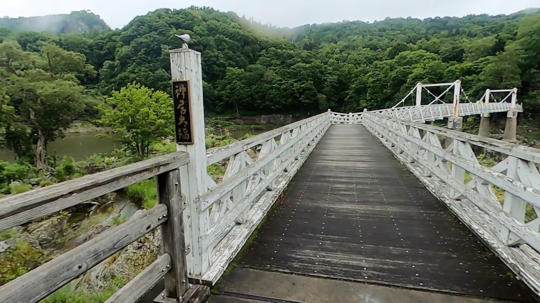 まず 神居大橋 かむいおおはし を渡って対岸へ