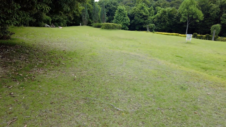 公園になっている