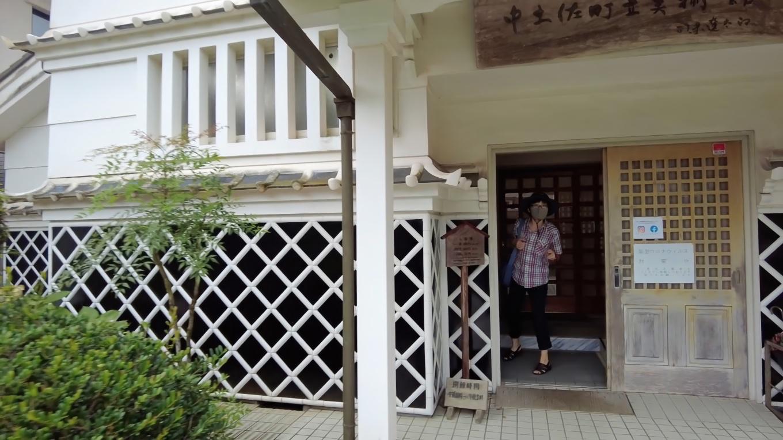1989年に高知県初の本格的な公立美術館として建てられた
