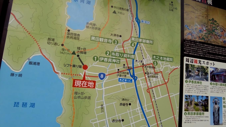 地図で確認