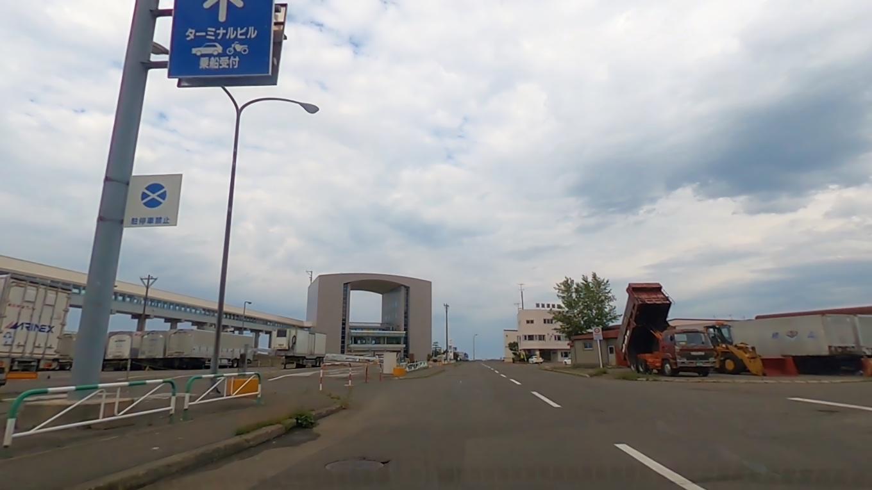そこから車で 小樽フェリーターミナル おたるふぇりーたーみなる にやってきた