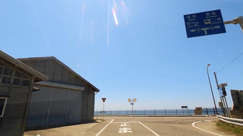 そこから車で山道を下り 日本海に出る