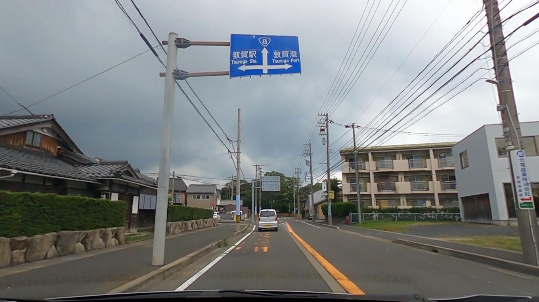 敦賀駅方向に曲がる